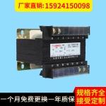 EPS塑机配件 切割机配件 切割机变压器 苯板设备自动成型机