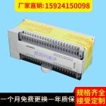 杭州塑团EPS塑机配件 预发机发泡机配件 台达可编程控制器P
