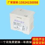 原裝正品臺達模塊 臺達控制器 杭州EPS配件塑機 保利龍機械
