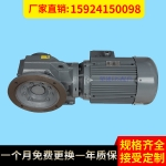 杭州EPS配件泡塑機 發泡機預發機配件 主軸電機 清華紫光Y