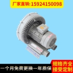 預發機發泡機械配件 發泡機吸料風機 XGB4KW 杭州EPS