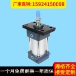 杭州EPS塑機配件 自動成型機配件 料桶放料閥 63*36m
