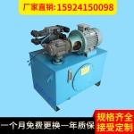 杭州EPS塑机自动成型机配件 液压站液压系统配件 液压泵 液