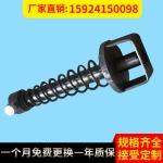 杭州EPS配件 模具顶杆弹簧支架 液压脱模顶杆支架 保利龙配