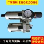 杭州塑团EPS配件泡塑机 成型机配件 汽水分离器 二联件油雾