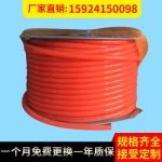 杭州塑團EPS泡塑機配件 國產PU空氣管 氣管 軟管 料槍氣