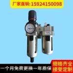 EPS泡塑机成型机配件 汽水分离器 油雾分离器 二联件 空压
