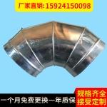 浙江EPS配件泡塑機 出料系統料倉系統配件 鐵皮彎頭 可來樣
