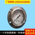 EPS泡塑机 成型机普通油压表0-250kg 充油式压力表