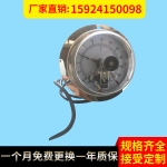 杭州EPS塑機配件 預發機 自動半自動成型機 板材機電接點壓