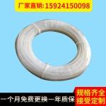EPS塑机配件 耐酸碱耐腐蚀亚大管亚太管硬气管 纯白色 仪表