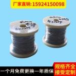 镍铬丝Cr20Ni80电热丝 电阻丝 切割泡沫 EPS切割机