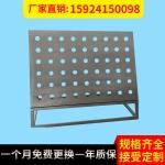 杭州富陽EPS泡塑機出料系統配件 料倉集成板 EPS原料入料