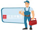 浙江红五环空压机公司,空压机售后维修保养服务