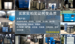 苏州、常熟、张家港买4.5kw-150kw空压机,认准柯