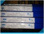 斯米克釬焊 L301 銀基10% 銀焊條 銀焊絲