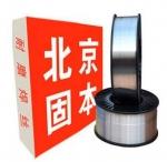 北京固本KB-914耐磨堆焊药芯焊丝