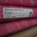 德國蒂森Thyssen Chromo 2 V耐熱鋼電焊條