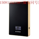 电磁采暖炉 家用变频 电磁采暖壁挂炉 6KW220V