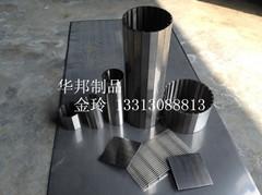 不锈钢化工专用滤芯专业生产厂家