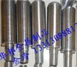廠家供應不銹鋼繞絲濾芯、楔形濾芯、過濾棒