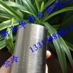 供應T型絲繞絲篩管布水器繞絲管濾芯