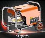 重庆商用洗车机YL9020大工程车垃圾车工地养殖场用高压清洗