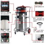 西藏工业吸尘器 厂房仓库吸铁屑灰尘大功率吸尘器