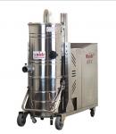 万州机械制造车间工厂用大吸力工业吸尘器