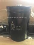 EPCOS B43310-A5109-M电容器