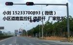 北京4米监控杆小区常用规格多少钱