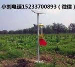 保定太阳能杀虫灯多少钱,农田果园专用价格