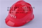 安徽电力安全帽耐冲击安全帽质量保证