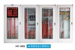全智能电力工具柜厂家接地线存放柜子参数