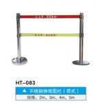 带式不锈钢伸缩围栏双带子伸缩围栏厂家供应
