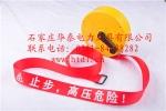 錦綸電力警示帶5mm警示帶(卷式)河北警示帶廠家