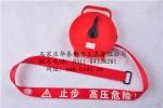 手提式安全警示带厂家红色带子警示带价格
