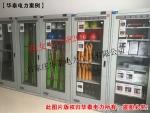 智能安全工具柜厂家供应