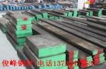 9Cr18高鉻不銹鋼圓鋼-9Cr18不銹鋼板