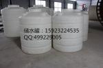 从江1吨塑料储罐/塑料储罐厂家直销-耐高温