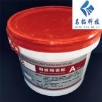 供应耐磨环氧树脂胶 陶瓷片专用胶 陶瓷胶