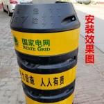 电力电杆防撞桶圆形塑料防撞墩交通安全防护桶