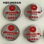 中國石油電纜走向牌不銹鋼地釘式標識牌燃氣管道地面走向標志牌