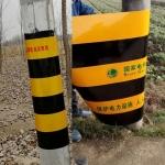 電桿防撞膜黑黃紅白警示貼道路交通防撞膜