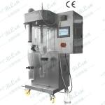 媒体流动喷雾干燥机适用于液态、膏状、桨状等物料干燥