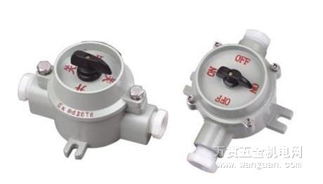 产品详情-sw-10防爆照明开关直销价格