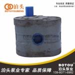 四川 泊头 卫东齿轮泵 HY01 50*25 齿轮泵价格