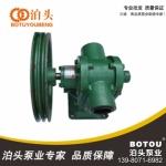 四川泊头 成都油泵 宏辉泵业 MB2 齿轮油泵 油泵价格