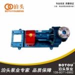 四川泊头 宏辉油泵 导热油泵 RY32-32-160 油泵