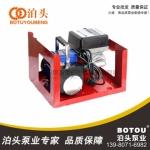 成都泊头油泵厂家 四川DYB-90 电动油泵价格实惠